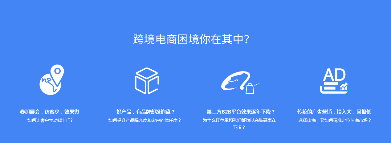 http://www.jisale.cn/data/upload/shop/article/05554431454078812.png